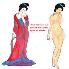 1 पीसी 33 * 75 सेमी शीतल कपास जादू तौलिया गर्म पानी से मिलने पर कपड़े पहने जा सकते हैं जादू चाल आसान प्रोप स्ट्रीट 83030 करने के लिए आसान