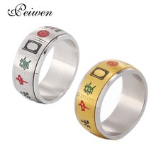 Personality Rotatable mahjong Ring For Man Woman Punk Style Gold Silver Color Stainless Steel Spinner Lucky Couple Rings Jewelry