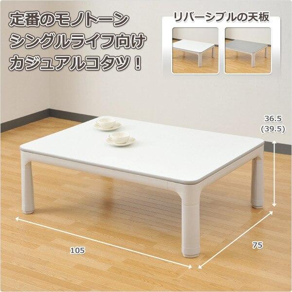 Kotatsu Table (6)