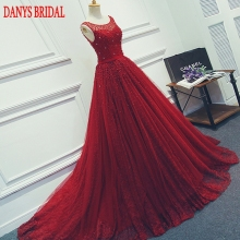 Red or Green Long Evening Dresses Party Beaded Pearls Luxury Beautiful Women Prom Formal Evening Gowns Dresses On Sale