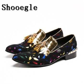 SHOOEGLE Colorful Print Pattern Men Casual Flats Shoes Pointed Toe Men Studded Loafers Tassel Dress Wedding Party Shoes