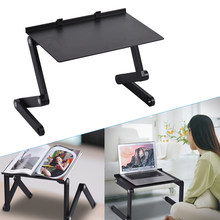 Foldable Laptop Lapdesks Table Stand Holder cooler Vented Computer Desk Bed Lap Tray 360 Degree Adjustable Aluminum Alloy(China)