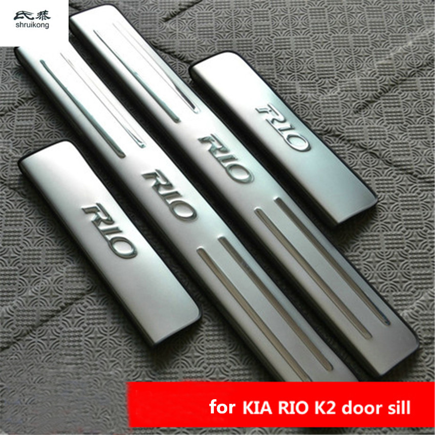 For 2010 2011 2012 2013 2014 KIA RIO 3 Sedan Hatchback Stainless Steel Scuff Plate Door Sill 4pcs/set Car Accessories
