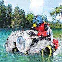 2.4G RC Car Dirt Bike Rock Crawler  Amphibious Radio Control Motorcycle Stunt Racing Vehicle Model Light Electric Hobby Toys