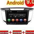 TOPNAVI Octa Core Android 9 0 Автомобильный GPS навигационный плеер для Hyundai IX25 2014-2015 Автомобильный мультимедийный Радио стерео без DVD 2 Din