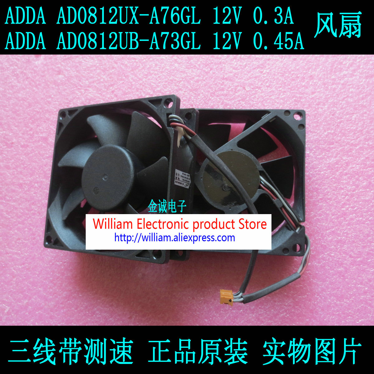 New Original ADDA ad8012ub-a73gl 12v 0.45a ad8012ux-a76gl 12v 0.3a Double Projector Cooling Fan new original bp31 00052a b6025l12d1 three wire projector fan