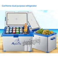 Автомобиль/бытовой холодильник Портативный морозильник мини Компрессор Охладитель Box инсулин льда глубина холодильной камеры 50L 45 Вт