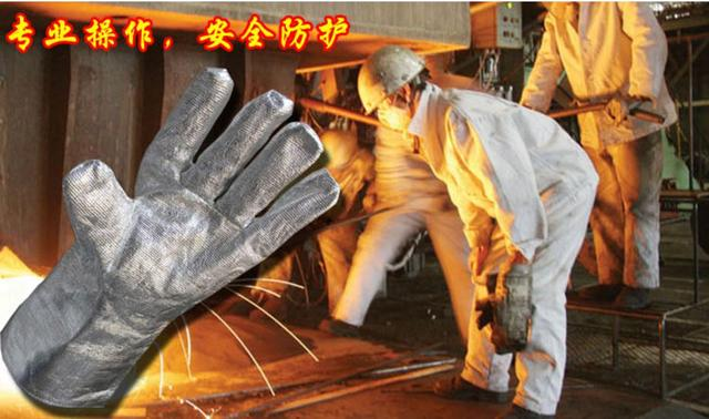 Thermal radiation protective aluminum foil work gloves, hot insulation gloves.