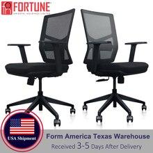 купить Office Chair High Quality Recliner Chair Ergonomic Breathable Mesh Task Chair Black Computer Gaming Chair Lifting Staff Armchair по цене 4392.7 рублей