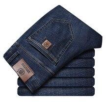 스마트 의류 jeans 코튼