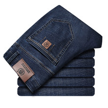 Nianjeep Thicken Winter Deinm Jeans Mens Brand Clothing Cotton Straight Mens Jeans Pants Smart Casual Jeans 758B