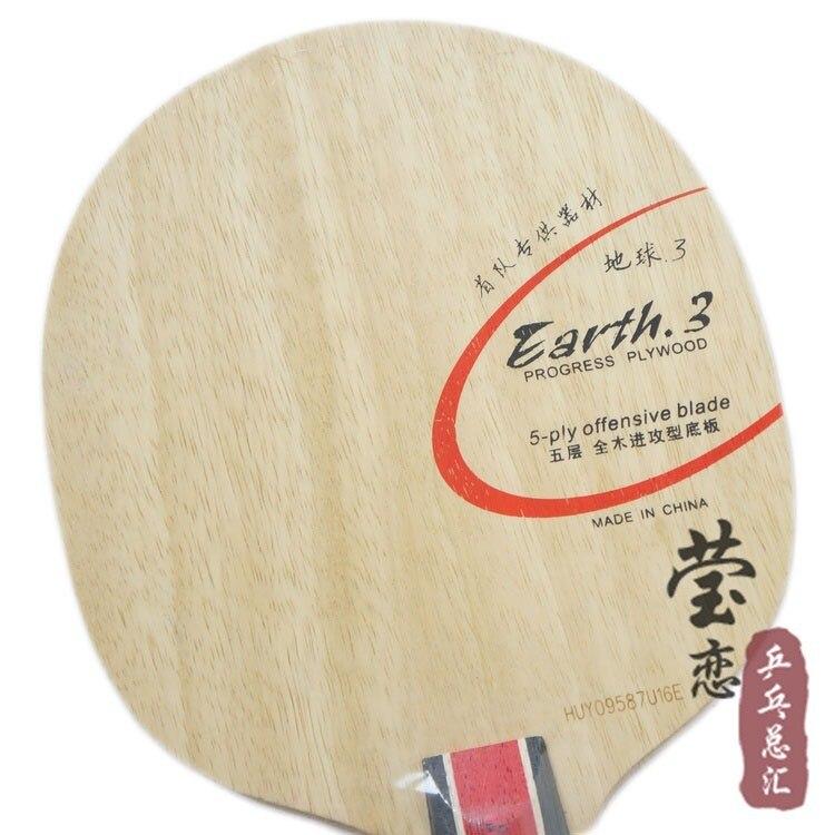5 Holz + Microlite Ping Pong Schläger Raquete Fledermaus Original Yinhe Milchstraße Mc-2 Tischtennis Klinge