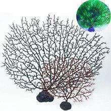 Дерево форма смолы Коралл Украшение аквариума Рыбалка Аквариум Ландшафтный декор море железное дерево пластик Коралл аквариум Декор растения