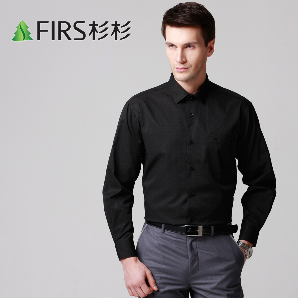 36fe4d8e5d5 Business Casual Black Dress Shirt