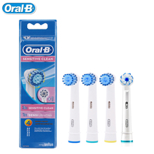 Oral B Sensitive Replacement Electric Tooth Brush Heads Gum Care Sensi Ultra Thin Oralb Brush Heads Rechangeable
