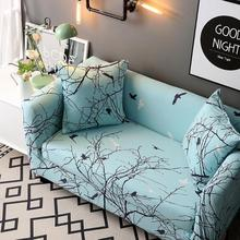All-inclusive Slipcovers Sofa Tight Wrap Anti-slip Elastic Full Sofa Cover With 2pcs Cushion Covers 1/2/3/4-Seater Couch Cover