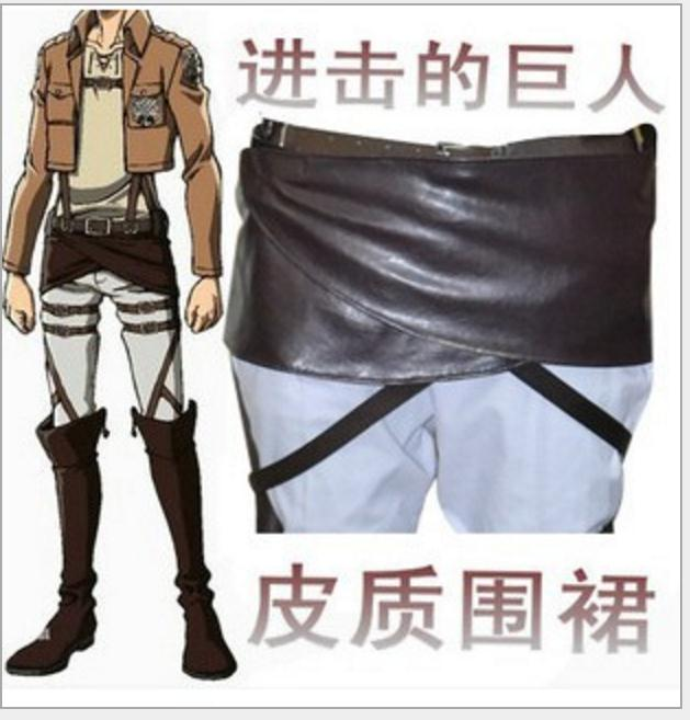Attack On Titan Eren Cosplay Skirt Faux Leather Shingeki No Kyojin Investigation Soldier Cos Halloween Anime Cosplay Costumes