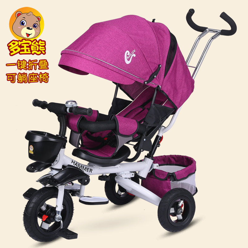 Трехколесный велосипед ребенка может сидеть полулежа легкий легко толчок может ездить с безопасности