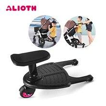 Детская педаль коляски, адаптер для детей, стоячий Borad с сиденьем, вспомогательный прицеп, скутер, детская коляска, аксессуар