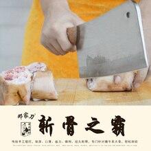Manual German Kitchenware steel kitchen knives intermaxillary cut / chop bone knife + traditional forging process