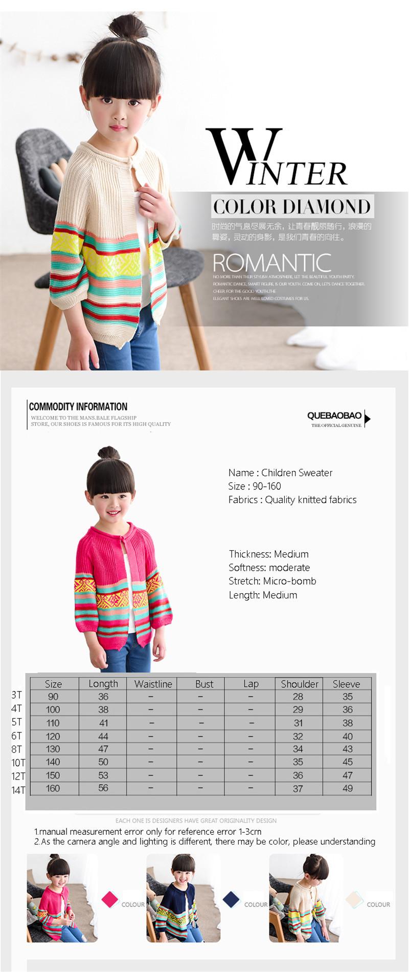 Girl Sweater (2)