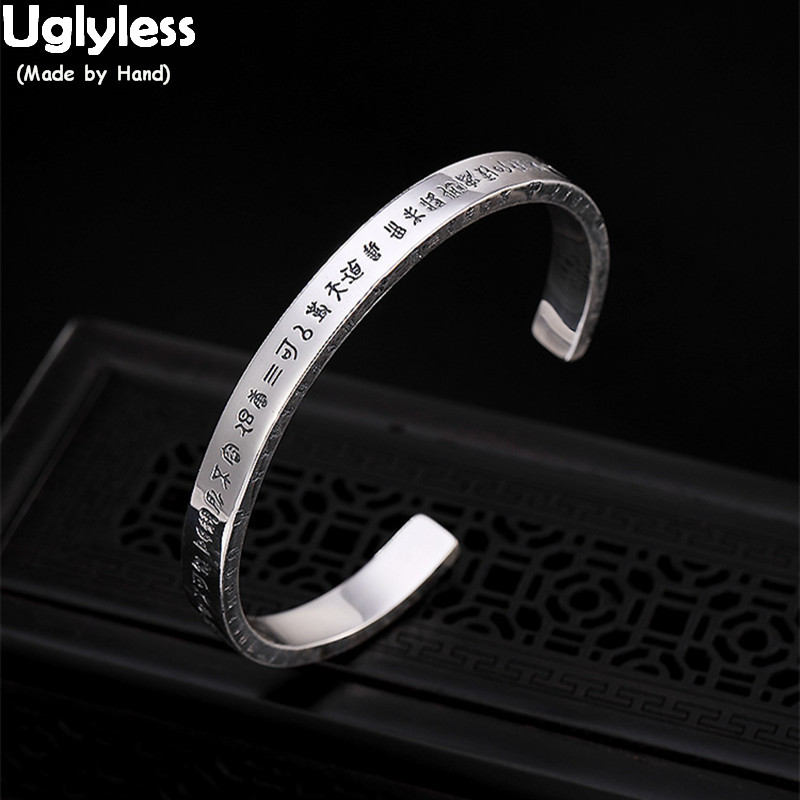 Uglyless Glossy Real 99% Full Silver Open Bangles For Women Adjustable Square Bangles Chinese Taoism Blessing Bracelets Jewelry