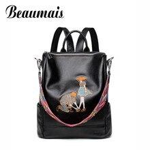 Beaumais Для женщин Рюкзаки кожа Рюкзаки Пояса из натуральной кожи Школьные сумки для подростков Обувь для девочек Вышивка сумка рюкзак DB6109