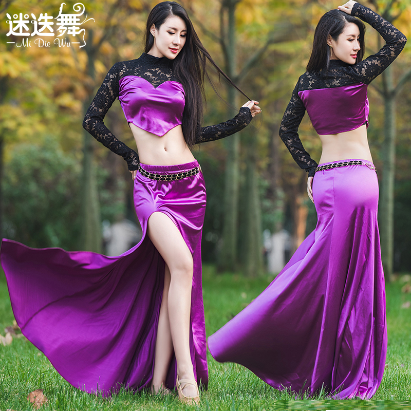 Picture of 	Belly Dance Eastern Diamond Embroidery Skirts Bra Dress Costume For Oriental Dance Dancing Belt For Belly Dancing Suit Set 2411