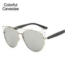 New 2017 Sunglasses Fashion Women Retro Individuality Woman Dark Glasses Gold Frame popular Ladies Sun Glasses