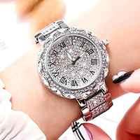 Luxury Women Silver Watch Diamond Stainless Steel Quartz Wristwatch Ladies Female Roman Number Dial Watches Elegant Reloj Mujer