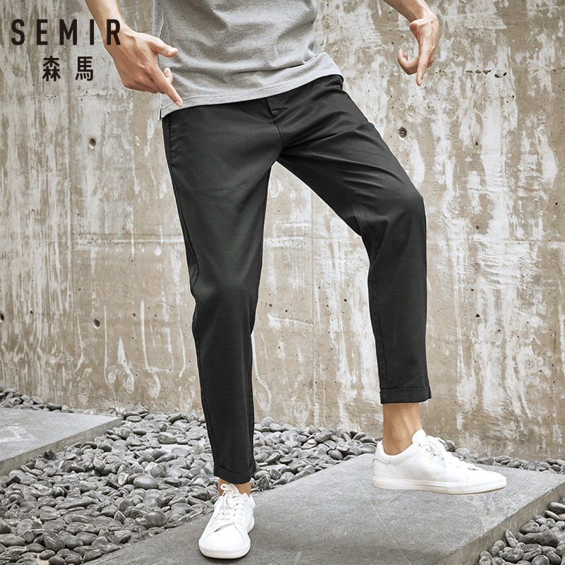SEMIR Casual Trousers Male 2019 Summer New Tide Brand Men Trousers Solid Color Straight Trousers Korean Young Trend