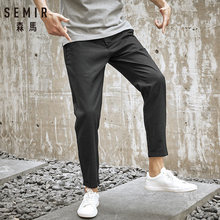 SEMIR Casual trousers male 2019 summer new tide brand men solid color straight Korean young trend