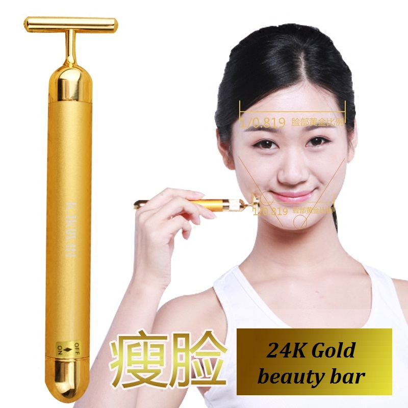 Japanese Quality Beauty instrument 24K Golden Y-type Beauty Bar Skincare tool Face Lift Massager Body shaping tools Anti wrinkle mac mineralize skincare лосьон для интенсивного увлажнения mineralize skincare лоьсон для интенсивного увлажнения