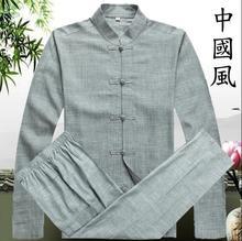 Spring atumn 2017 long sleeve linen shirt men Ethnic Clothing outerwear fashion casual shirts men flax