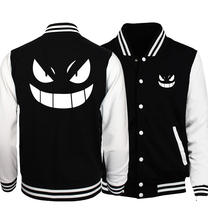 Anime one piece spring jacket mens 2017 new fashion Naruto brand clothing baseball uniform sweatshirts drake tracksuit hoodies