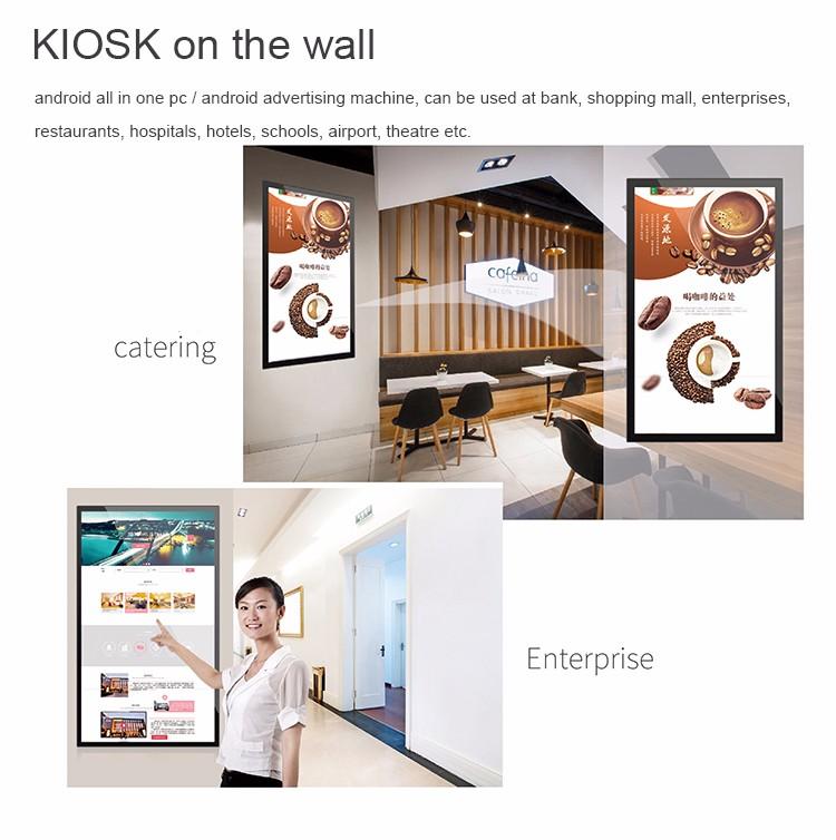 application-andorid KIOSK