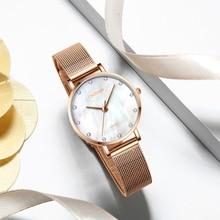 CADISEN Women Watches Luxury Brand Ladies Watch Fashion Quartz Watch Women Wristwatch Waterproof Gold Women Watches  Reloj Mujer цена