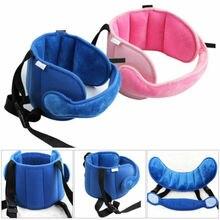 1 шт. детская голова поддержка коляски для коляски подушка для шеи в автомобиль ремень безопасности сна ремень