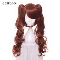 ccutoo 75cm Brown Double Removable Chip Ponytails Synthetic Wig For Halloween Cosplay Wig Party Wig Heat Resistance Fiber
