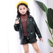 Manteau en cuir pour bébé fille et garçon, vêtement d'extérieur, veste courte, coupe-vent