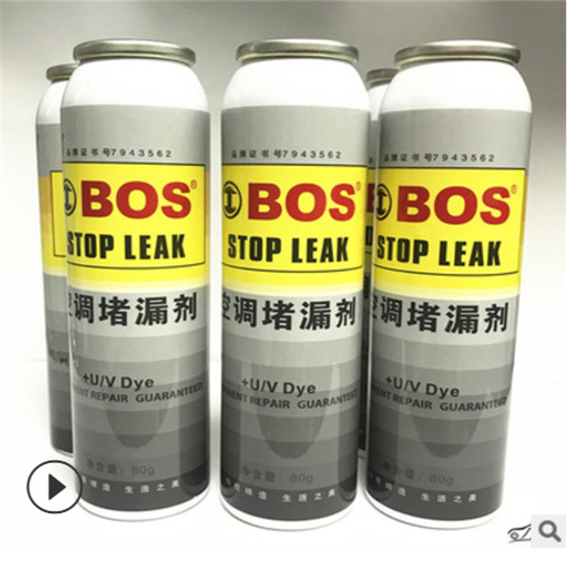 3pcs REPAIR LEAKAGE WITH FLUORESCENCE COOLING MEDIUM LEAKAGE DETECTIVE AGENT R134a FOR BOS AUTOMOBILE AIR CONDITIONER R134a