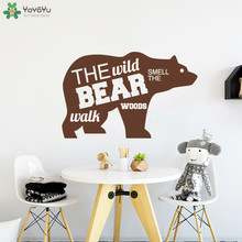 YOYOYU Wall Decal Wild Bear Animal Stickers Removable Vinyl Art Mural Quote Design Kids Room Decoration Home Decor DIYCT768