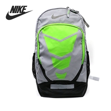 Original New Arrival 2016 NIKE MAX AIR Unisex  Backpacks Sports Bags