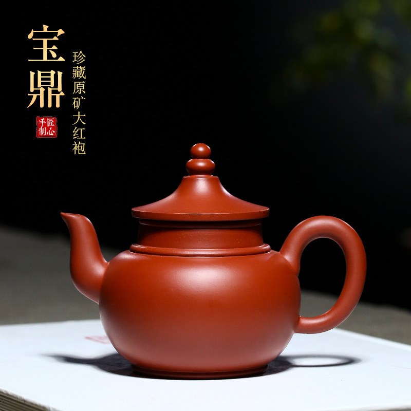 Baoding new yixing dahongpao are recommended by the manual teapot a teapot factory old actor tea setsBaoding new yixing dahongpao are recommended by the manual teapot a teapot factory old actor tea sets