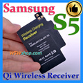Top Quality Qi Wireless Charger Receiver Wireless Charging Adaptor For Samsung Galaxy S5 Use Imported IC Excellent