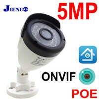 JIENUO 5MP kamera Ip Poe zewnątrz wodoodporny noktowizor Cctv bezpieczeństwa nadzoru wideo IPCam podczerwieni domu CCTV Bullet HD IPC