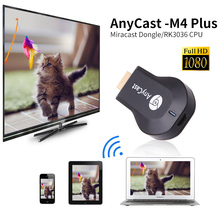 For AnyCast M4 Plus Wireless WiFi Dongle Receiver 1080P Display HDMI Media Video Streamer Switch-free TV Stick DLNA Airplay