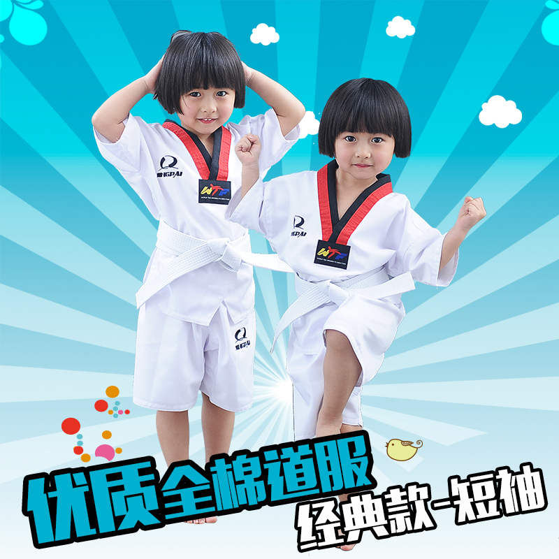 Initiative Children Kids Cotton Dobok Taekwondo Fitness Training Uniforms Tae Kwon Do Short Sleeve Kung Fu Tkd Clothes Suit 110-150cm Fitness & Body Building Other Fitness & Bodybuilding Products