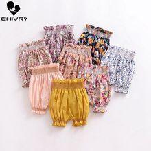 Chivry/летние шорты-фонарики для маленьких девочек; Детские короткие штаны для девочек; летние детские повседневные шорты; шорты для девочек; Одежда для девочек