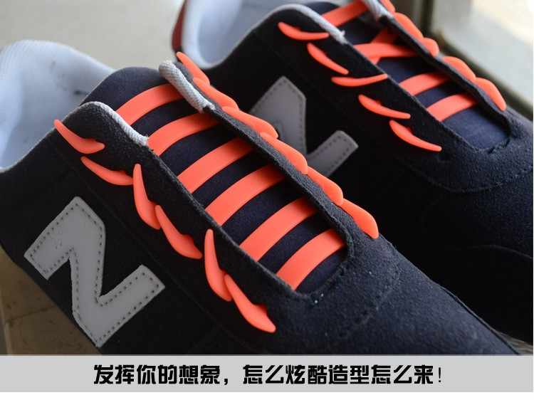 Free Shipping 12pcs/set 2019 new shoelaces design all sneakers fit strap lock flat lazy no tie shoelace elastic silicone shoe